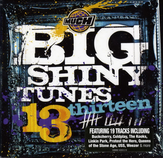 File:Big Shiny Tunes 13.jpg